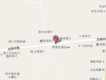 海口昌荣服装商场(图一)