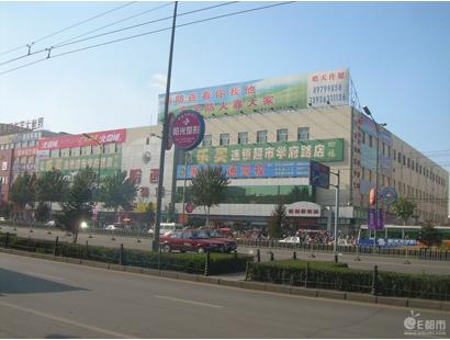 哈尔滨哈西服装城