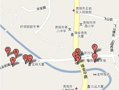 贵阳市西商业街