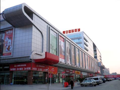 上海曹安国际商城(图一)