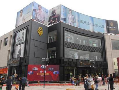 上海虹口昆山服饰市场(图二)