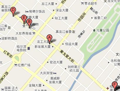 哈尔滨人防金街商城(图一)
