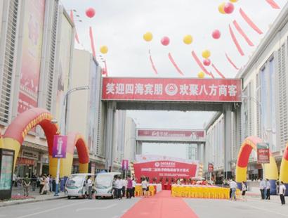 苏州常熟休闲服饰商贸城(图二)