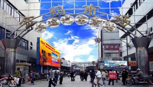 柳州市金鹅小商品市场