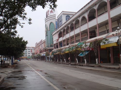 梅州兴宁商业城