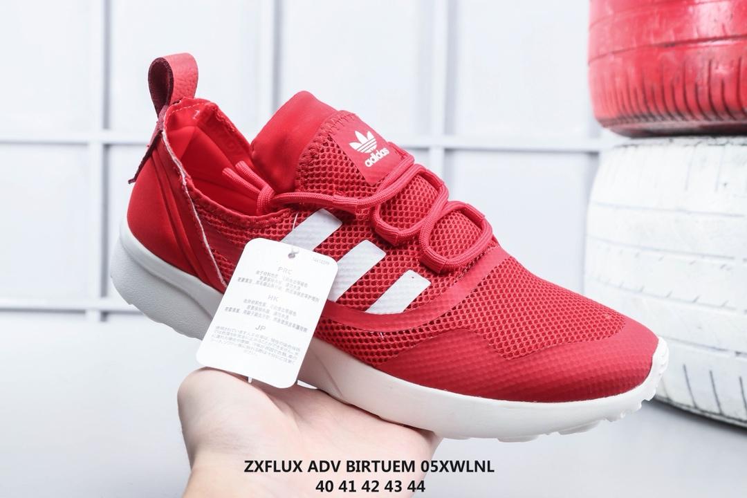 2019夏季 ad 小椰子网面透气 超轻男女款运动鞋  休闲跑步鞋
